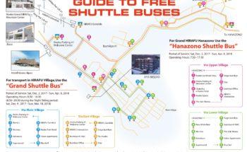 Free Shuttle Buses 2017 18